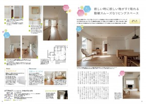 Life+spring01